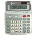 MARBIG CALCULATOR DESKTOP LARGE 12 DIGIT WITH GST FUNCTION